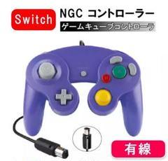 """Thumbnail of """"ゲームキューブコントローラー 互換品 紫 スイッチ GCコントローラー☆"""""""