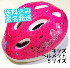 """Thumbnail of """"【ヘルメット】キッズヘルメットSサイズ ミニーマウス"""""""