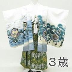 "Thumbnail of ""七五三 3才男の子セット 着物 羽織 袴 白 抹茶色"""