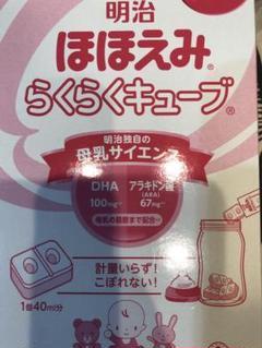 "Thumbnail of ""明治ほほえみ らくらくキューブ 13袋"""
