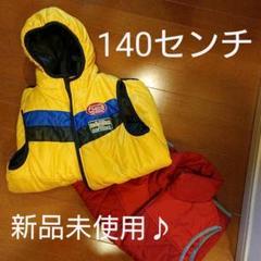 "Thumbnail of ""140 ベスト 2枚組"""