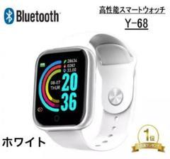 """Thumbnail of """"Y-68 スマートウォッチ ホワイト 高性能 Bluetooth 送料無料!!"""""""