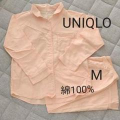 """Thumbnail of """"UNIQLOパジャマ 長袖長ズボン M"""""""