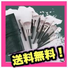 "Thumbnail of ""メイクブラシ 14本セット 人気 化粧筆 高級繊維毛 化粧ブラシ"""