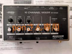 "Thumbnail of ""EDIROL M-10MX Roland ポータブルミキサー保管品 動作確認済み"""