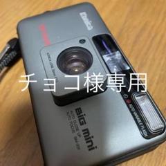 """Thumbnail of """"激レア非売品konica Big mini BM-201 TOYOTAロゴ入"""""""
