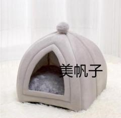 """Thumbnail of """"猫ハウス猫ペットベッド 犬 ペットハウス ベッドクッション 屋根付き滑り止めy"""""""