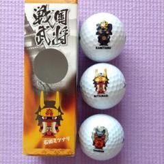 "Thumbnail of ""ゴルフボール12個"""