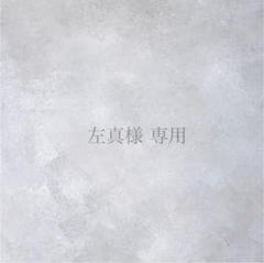 """Thumbnail of """"左真様専用 ハンドメイドヘアクリップ"""""""