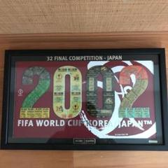 """Thumbnail of """"日韓ワールドカップ 朝日新聞 非売品 シリアルナンバー入りマッチピンズセット"""""""