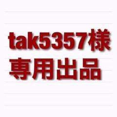 "Thumbnail of ""tak5357様専用 合切袋【和風/鯉】"""
