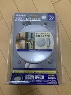 "Thumbnail of ""LED小型ライト 新品"""