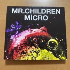 """Thumbnail of """"Mr.Children アルバム2枚セット MICRO MACRO"""""""