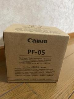 """Thumbnail of """"キヤノン canon プリントヘッド PF-05"""""""