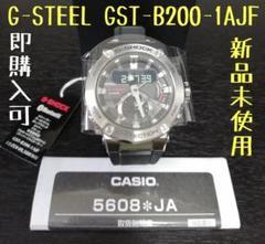 "Thumbnail of ""カシオG-SHOCK Gスチール GST-B200-1AJF  新品未使用品"""