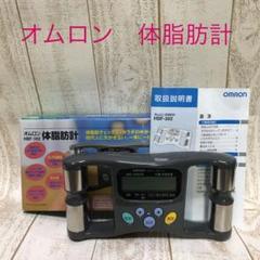 "Thumbnail of ""オムロン 体脂肪計 HBF-302"""