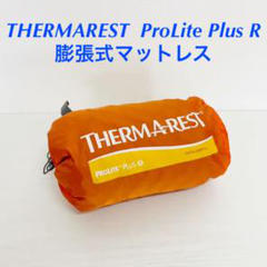 "Thumbnail of ""THERMAREST  ProLite Plus R 膨張式マットレス"""