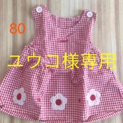"Thumbnail of ""西松屋 ワンピース80"""