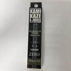 "Thumbnail of ""増税前セール 課題の持ち運びシーシャ5本 タバコ味 新品 国産 kamikaze"""