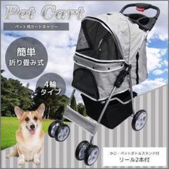 "Thumbnail of ""4輪 ペットカート ペットバギー 折りたたみ 小中型犬 ライトグレー PB-23"""