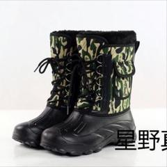 """Thumbnail of """"スノーブーツ 安全靴 メンズ コンバットブーツ 暖かい 裏起毛 防水 一体成形"""""""