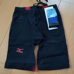 "Thumbnail of ""ミズノ 競泳水着xs"""