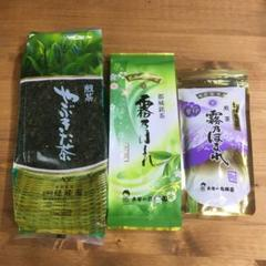 """Thumbnail of """"緑茶 煎茶 3本セット"""""""