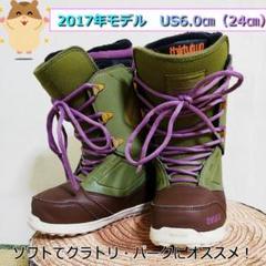 """Thumbnail of """"thirtytwo ブーツ 24cm(us6.0)サーティーツー"""""""