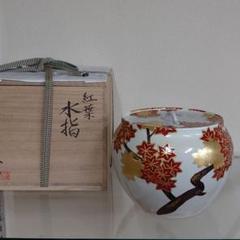 """Thumbnail of """"茶道具 紅葉水指 北風 一三"""""""