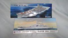 """Thumbnail of """"イタリア戦艦セット ピットロード 1/700 ヴィットリオ・ヴェネト級戦艦"""""""