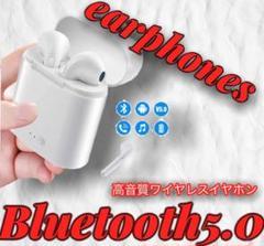 """Thumbnail of """"i7s イヤホン Bluetooth 5.0◇ワイヤレスイヤフォン"""""""