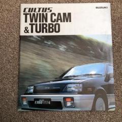 "Thumbnail of ""スズキ カルタス TWIN CAM & TURBOカタログ"""