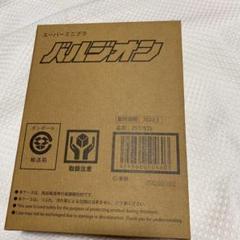 "Thumbnail of ""本日限定価格スーパーミニプラ バルジオン"""