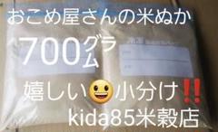 "Thumbnail of ""お米10㎏(精米後9㎏大分県産ヒノヒカリ(こめ・お米10キロ各種有)"""