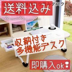 """Thumbnail of """"【新品】デスク テーブル ローテーブル ミニテーブル"""""""