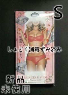 """Thumbnail of """"【大人気】プリンセススリムSサイズ★即日発送★asf"""""""