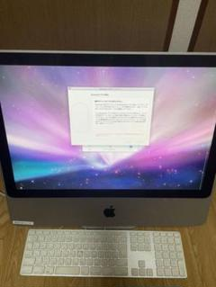 "Thumbnail of ""Apple iMac"""