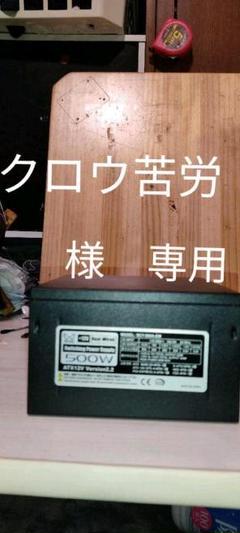"Thumbnail of ""サイズ  SCY-500A-EM  中古品"""