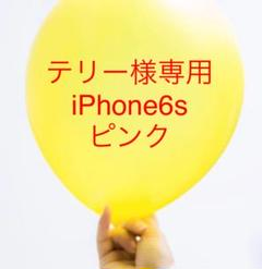 "Thumbnail of ""iPhone8 スマホケース ソフト クリア シンプル 対衝撃 イエロー 黄色"""