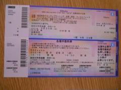 "Thumbnail of ""826aska   Anniversary Live Tour ""smile"""""