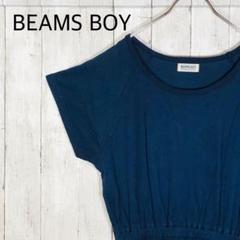"Thumbnail of ""BEAMS BOY ワンピースネイビー フリーサイズ"""