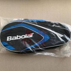"Thumbnail of ""【新品】テニスラケットバッグ Babolat"""