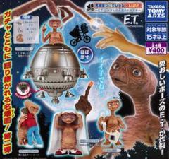 "Thumbnail of ""07 ET名場面コレクション 全4種 コンプリート ガチャガチャ"""
