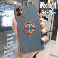 "Thumbnail of ""iPhone11 ケース リング一体型 ライトグレー"""