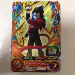 """Thumbnail of """"ベジータゼノ PUMS10-07 スーパードラゴンボールヒーローズ"""""""