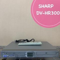 "Thumbnail of ""シャープHDD搭載DVDレコーダー DR-HR300"""