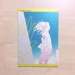 "Thumbnail of ""一人歩きの国近柚宇"""