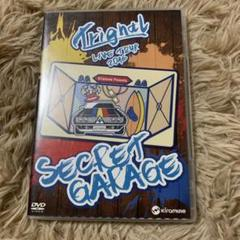 "Thumbnail of ""Trignal  SECRET GARAGE  DVD"""