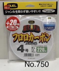 """Thumbnail of """"No.750 BIG フロロカーボンハリス大物仕様 4号  1個"""""""