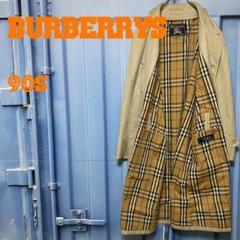 "Thumbnail of ""90s BURBERRY ノバチェック柄 バルマカーンコート old 古着"""